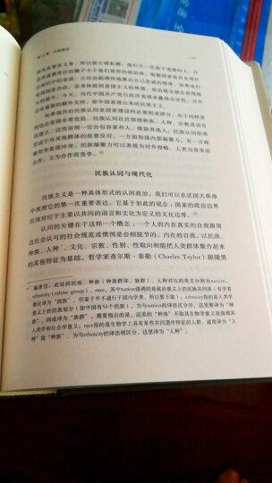 理想国译丛011·政治秩序与政治衰败:从工业革命到民主全球化 晒单图