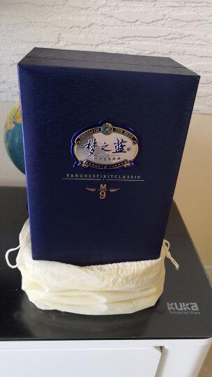 洋河蓝色经典 梦之蓝 M9 52度 礼盒装 500ml*2瓶 口感绵柔浓香型白酒 晒单图