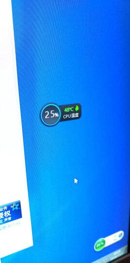 亚当贝尔 酷睿i5-8400/酷睿i7独显/GTX1060家用商务办公组装游戏台式电脑主机整机全套 主机+24英寸曲面显示器整套全套 套餐三(酷睿i7+GTX750Ti+256G)吃鸡 晒单图