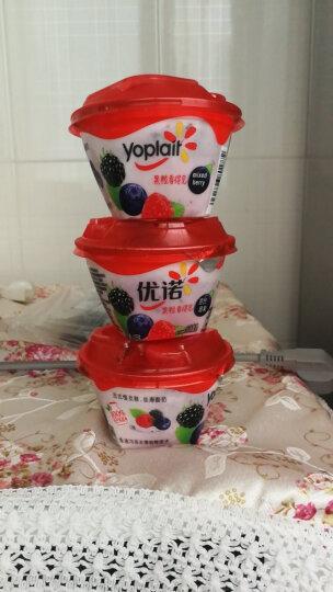 优诺 果层多 风味发酵乳 黄桃果粒酸奶酸牛奶 100g*3(两件起售) 晒单图