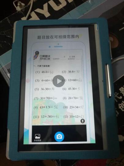 摩天宝 智能教育八核儿童学习机平板电脑小学初中高同步点读机10.1英寸英语家教机电子词典翻译机 金属八核32G内存视频精讲版 晒单图