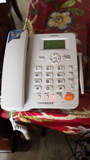 盈信(YINGXIN)插卡电话机 移动固话 家用办公座机 中文菜单 快捷拨号 Ⅲ型CDMA电信版白色 晒单图