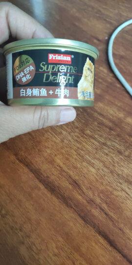 富力鲜(frisian)  宠物猫粮 猫湿粮 猫罐头 泰国进口猫咪罐头 白身鲔鱼+牛肉罐头85g*24罐 整箱装 晒单图