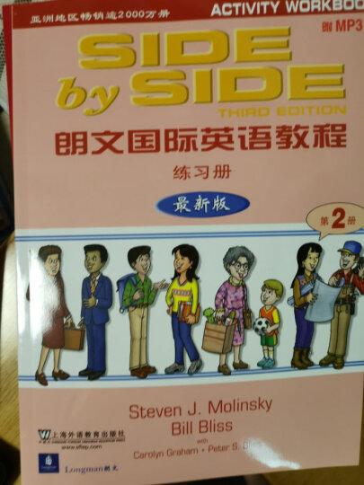 朗文国际英语教程 学生用书(第2册 最新版 附光盘) 晒单图