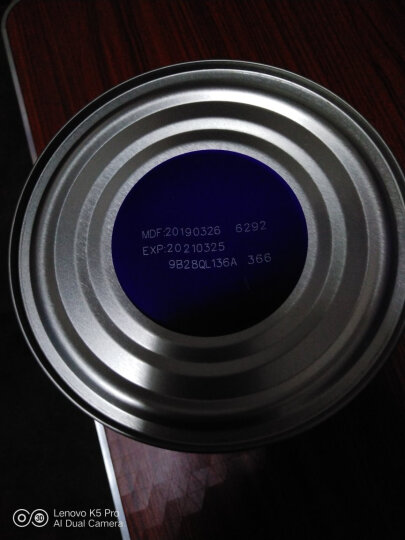 飞鹤牧场经典1962 中老年高钙多维奶粉900g*2罐装 老年人营养高钙牛奶粉成人奶粉 晒单图