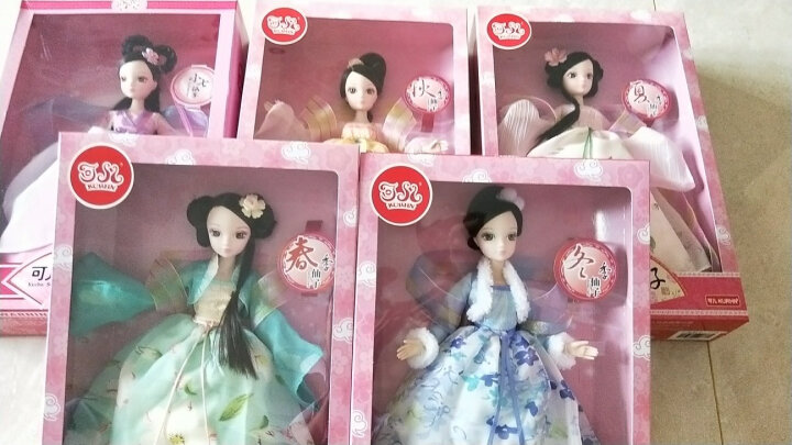 可儿娃娃(Kurhn)古装娃娃 女孩儿童玩具 公主洋娃娃玩具 女孩生日礼物 公主玩具 小七紫衣仙子 1142 晒单图