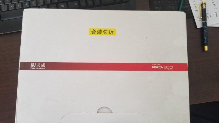 天威 Q2612A/CRG303硒鼓 高清双支装 适用HPM1005mfp 1020 plus 1022墨盒 LBP2900+ 打印机 惠普12A 晒单图