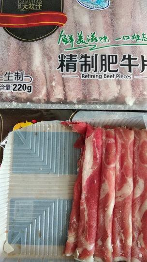 大牧汗 精制肥牛片220g 原切谷饲牛肉 火锅食材牛肉卷 生鲜 晒单图