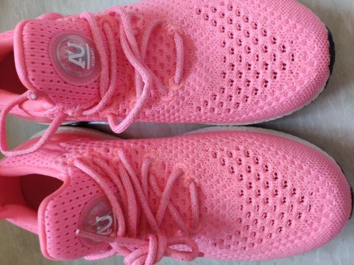 AUMU缓震透气休闲鞋男女情侣款飞织运动跑步鞋子G800 绿色(偏小,拍大一码) 36 晒单图