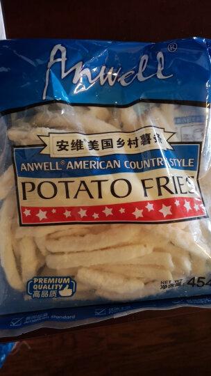 安维(Anwell)美国进口 乡村薯条 454g 非转基因粗薯条冷冻 方便菜 生鲜  油炸小食 晒单图