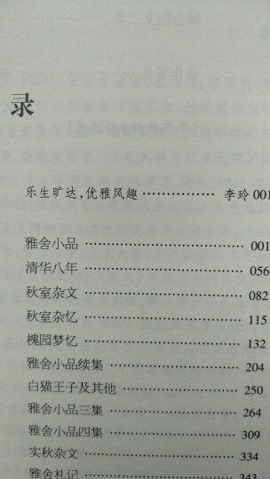 梁实秋精选集 晒单图