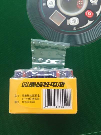 双鹿5号充电电池2600毫安时镍氢电池 适用于数码相机/闪光灯/玩具/游戏机/无线鼠标/剃须刀 2粒装 晒单图