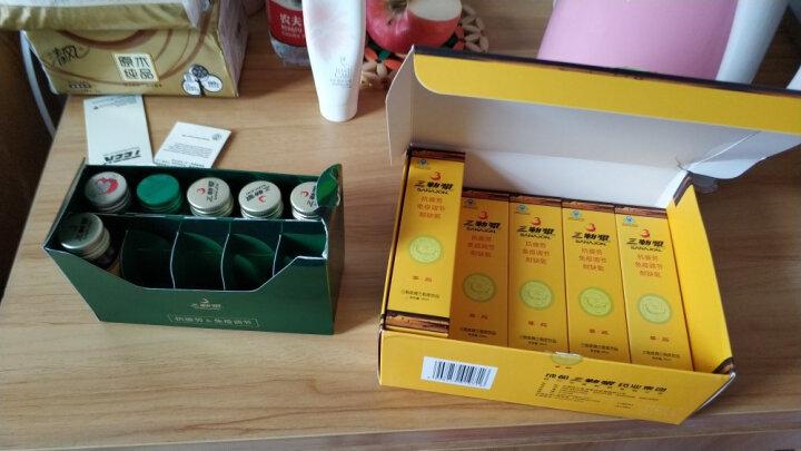 三勒浆 30ml/瓶*10瓶 3盒团购优惠装 抗疲劳 耐缺氧 免疫调节 缓解工作学习疲劳 晒单图