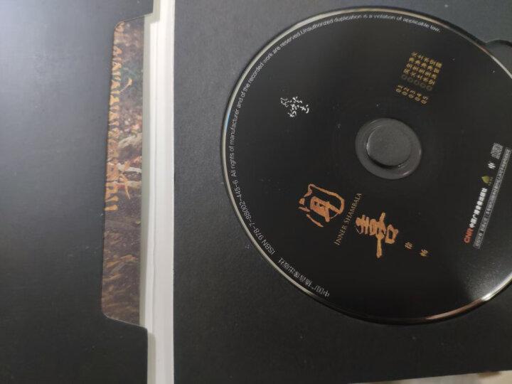闻喜-徐畅首张颂钵疗愈音乐专辑(CD) 晒单图