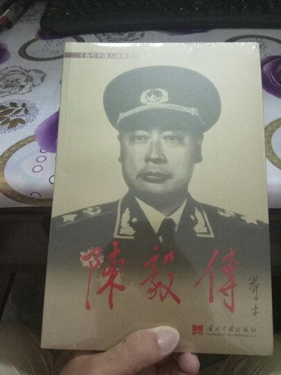 彭德怀传(第3版) 晒单图