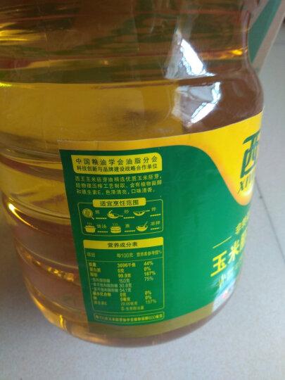 西王 食用油 玉米胚芽油 5L 非转基因物理压榨 晒单图