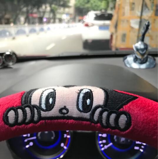 铁臂阿童木 汽车方向盘套 速腾雅阁H6别克卡罗拉四季通用型 毛绒卡通把套 中号 XSJ-01红黑 晒单图