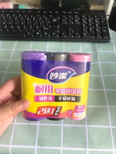 妙洁中号加厚平口垃圾袋 点断式粉紫黑色厨余家用办公室文明干湿垃圾分类 45*50cm90只 晒单图