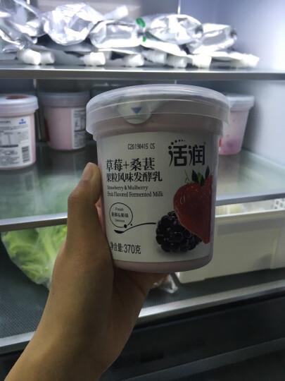 新希望 活润大果粒 黄桃+芒果(2件起售)风味发酵乳酸奶酸牛奶 晒单图