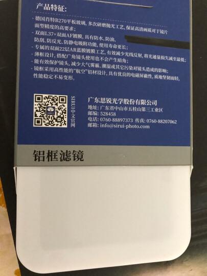 思锐(SIRUI)UV镜 滤镜 67mm 佳能尼康索尼单反镜头MC超薄多层镀膜UV镜 保护镜 晒单图
