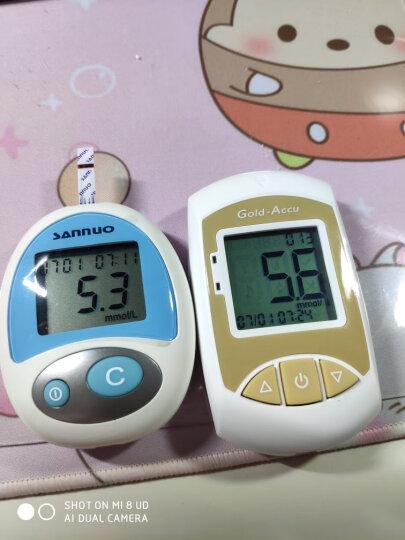 三诺(SANNUO)金稳血糖仪孕妇家用免调码测血糖糖尿病血糖检测仪器医用(含血糖仪血糖试纸和采血针采血笔) 晒单图
