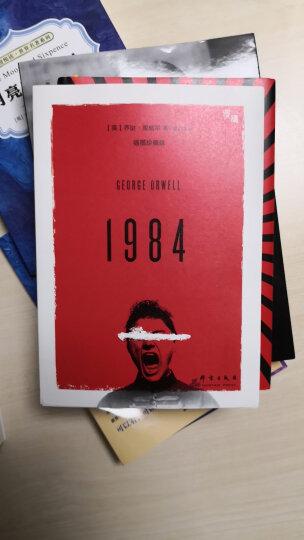 """1984(插图珍藏版)/""""慢读""""系列 晒单图"""