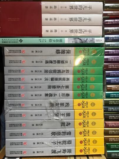 杨红樱淘气包马小跳系列典藏版 礼盒装(套装共24册) 晒单图