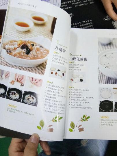 时尚新厨房:花式营养早餐一本全 晒单图