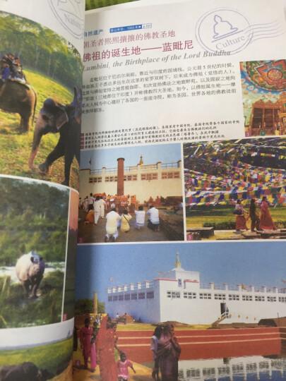 走遍全球:泰国(第3版) 晒单图