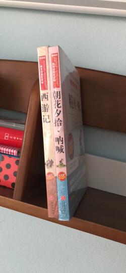 红楼梦原著/中国古典文学四大名著 足本典藏精装版 晒单图
