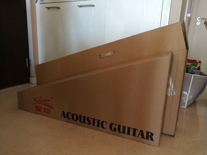 星臣STARSUN吉他DG120/DG220系列星辰初学者民谣木吉它乐器 升级款 41寸DG120C-P哑光原木色 晒单图