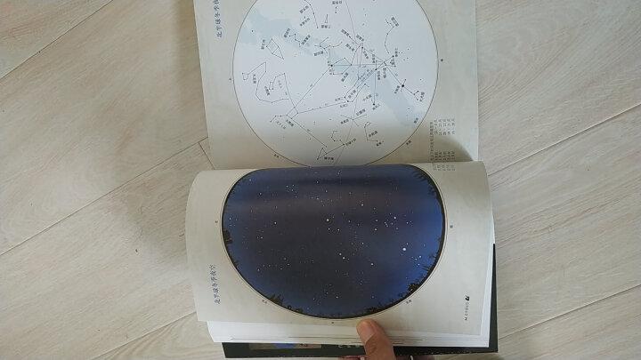 宇宙信息图:第一本可视化宇宙简史 晒单图