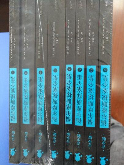 FBI大全集 FBI教你读心术+攻心术+沟通术+心理操控术+气场修习术套装全集5册 人际沟通书籍 晒单图