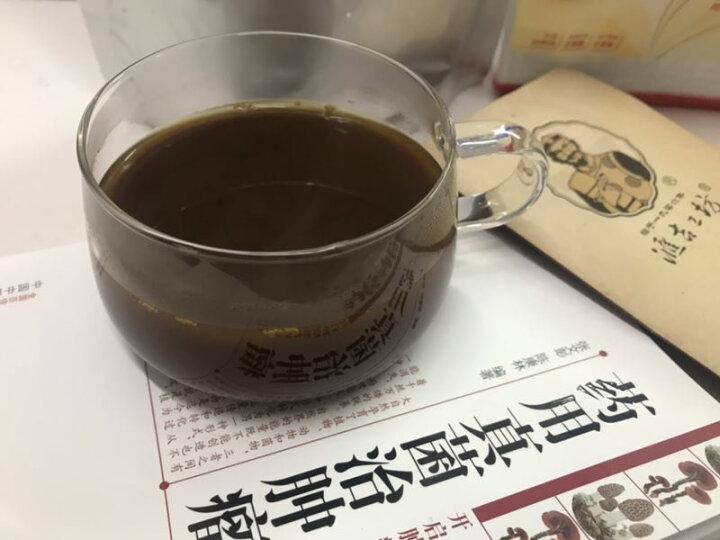 汇吉工坊 长白山桑黄粉 桑黄灵芝菌茶100g野外生长 晒单图