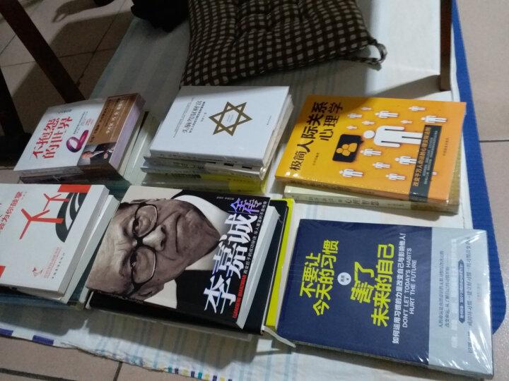 创新创业5W:以色列奇迹对中国经济转型的启示 犹太智慧典藏书系 晒单图