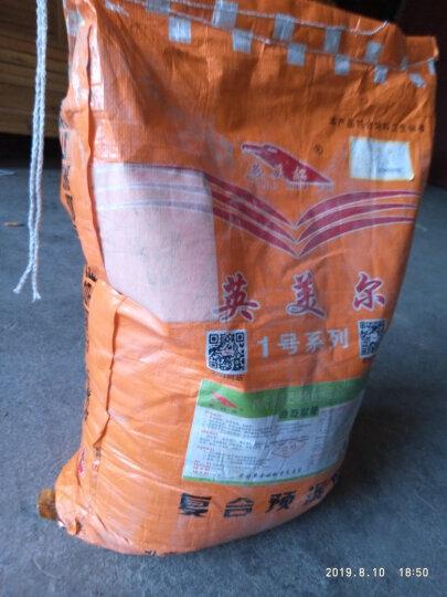 英美尔 4%肉羊育肥预混料  肉羊育肥快 出栏早饲料 肉羊育肥期专用 一袋配出来1000斤 红色 1袋 晒单图