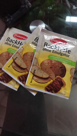 德国进口 尤乐博 (EUROFOO) 干酵母 9g 酵母粉 发酵粉 面包 馒头 蛋糕发酵粉 烘焙原料 晒单图