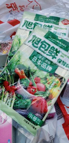 旭包鲜 日本品牌一次性铝箔纸30cm*8m 加厚烧烤锡纸食品烹饪烤箱烤盘用纸  锡纸 晒单图