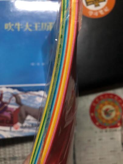 科朗鑫盛折纸彩纸儿童手工纸彩色千纸鹤纸材料正方形DIY玩具4开8开彩卡炫彩刮画纸纸DIY趣味手工 A4 230g12色【含黑白60张】 晒单图