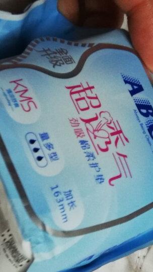 ABC KMS棉柔系列 清凉净味 瞬吸干爽 0.08cm轻透薄卫生巾护垫163mm*22片(KMS配方)新老包装随机发货 晒单图