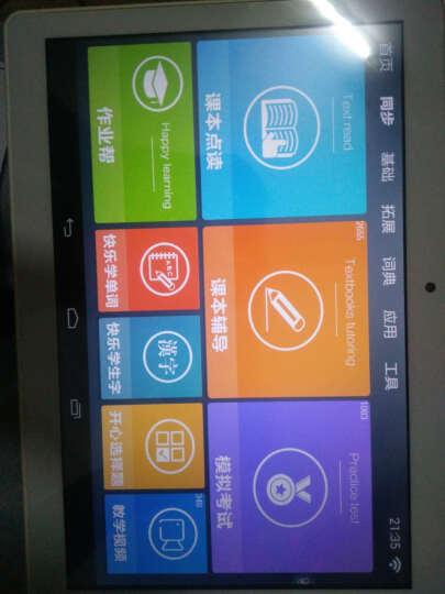 小霸王 八核学习机4G通话2G+32G儿童学生平板电脑家教机电子词典小学初中高中同步点读机 高清防爆膜 晒单图