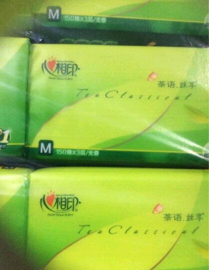 心相印抽纸 茶语丝享系列3层150抽面巾纸*24包纸巾(中规格整箱销售)(新老包装随机发货) 晒单图