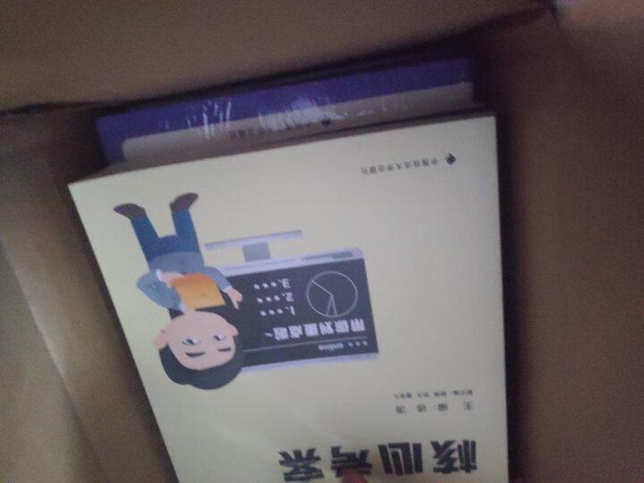 清华大学计算机系列教材:数据结构题集(C语言版)100册以上团购致电:010-89114335 晒单图