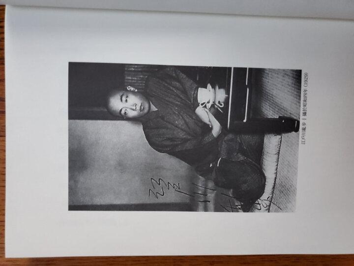阴兽(乱步复刻经典纪念版·中村明日美子独家书衣,随书附赠典藏书卡) 晒单图