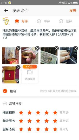 刘震云作品典藏版 晒单图