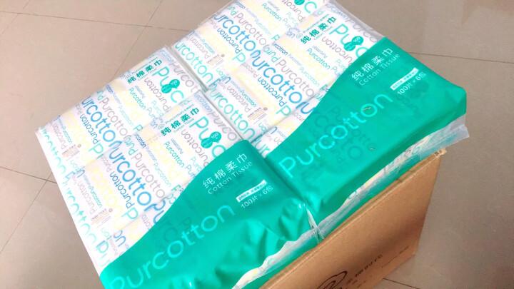 全棉时代 纯棉柔巾一次性洗脸巾洁面巾干湿两用 100抽/包 2提 晒单图