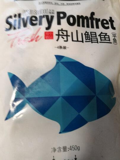 大洋世家 舟山鲳鱼 450g/袋 4条 平鱼 海鲜水产 火锅食材 晒单图