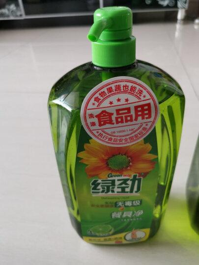 绿劲 新一代餐具净 2kg(柚子柠檬) 洗洁精 晒单图