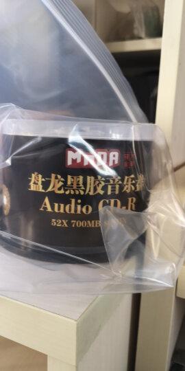 铭大金碟(MNDA)CD-R空白光盘/刻录盘 CD车载黑胶音乐碟 52速700MB 红面50片桶装 晒单图