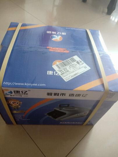 康亿(KONYEE)2019新版人民币 JBYD-Q661C 全新版新国标点钞机智能报警点钞机验钞机 晒单图